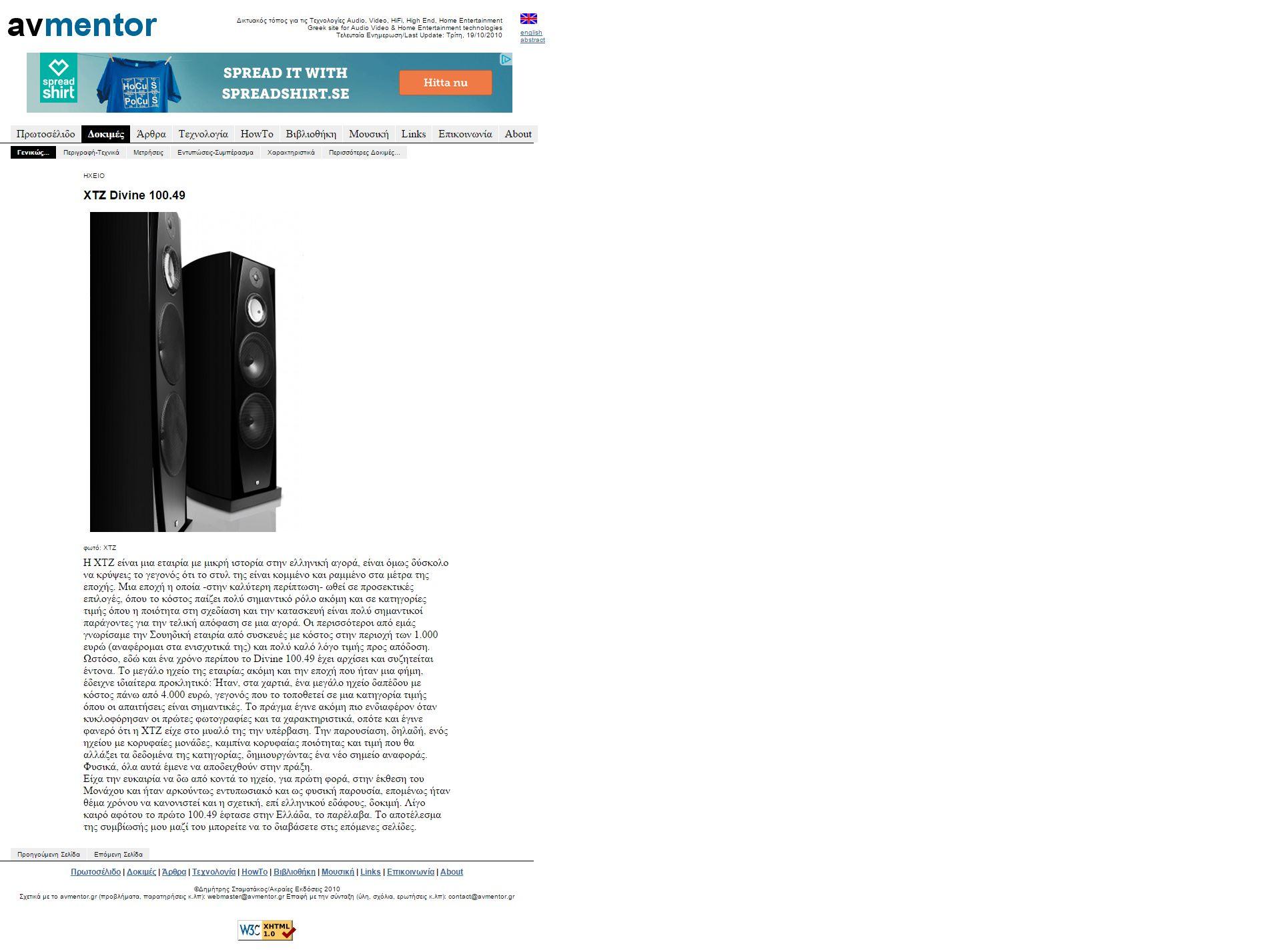 Xtz floor stand speakers for 100 floors floor 49